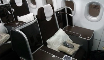 BA A321 business class