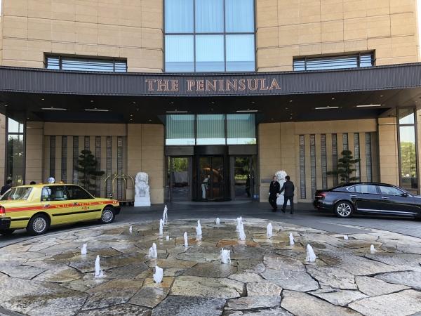 Review The Peninsula Tokyo hotel