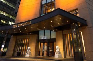 The Peninsula hotel Tokyo
