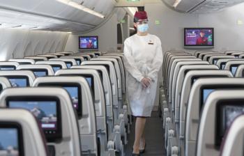 Qatar Airways new cabin crew gown