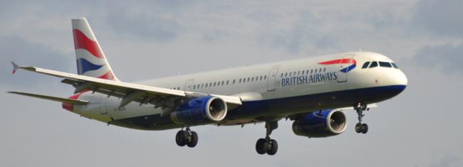 British Airways to withdraw ex-BMI A321