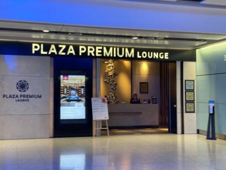 Plaza Premium lounge Heathrow T2JPEG
