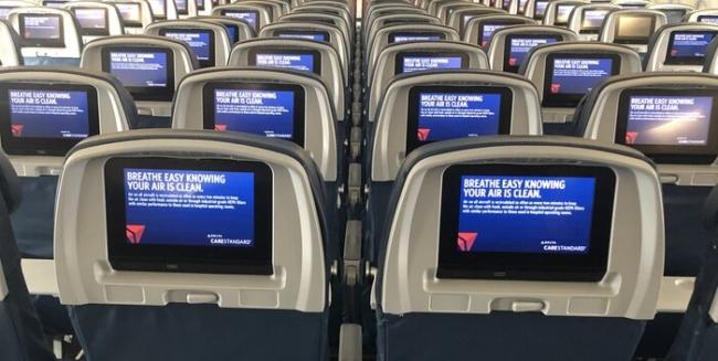Empty Delta economy cabin