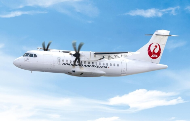 Japan Air Commuter and Hokkaido Air System join oneworld