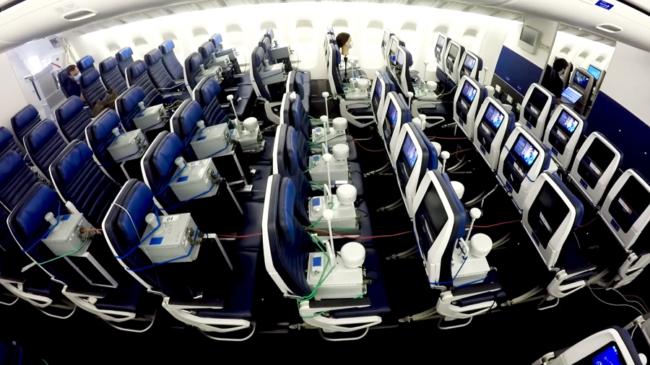 United coronavirus transmission study cabin