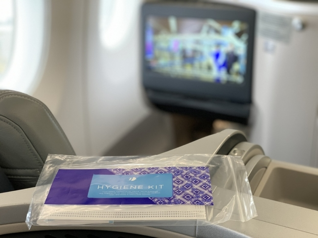Malaysia Airlines hygiene kit