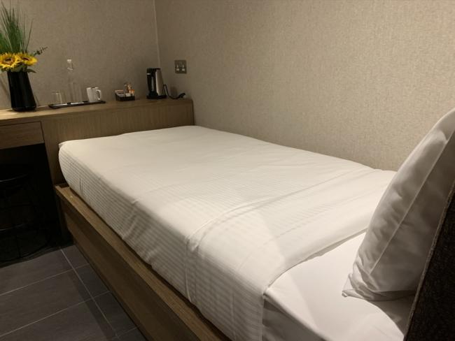 Plaza Premium bed