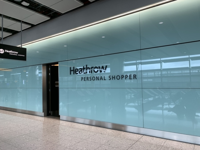 Heathrow personal shopper
