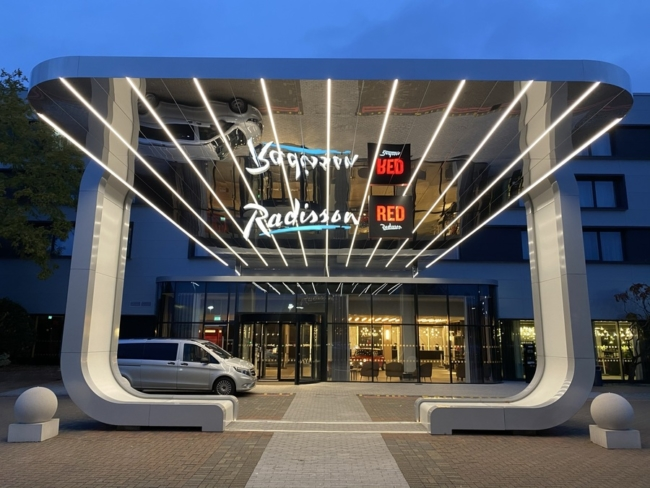 New Radisson 'Dream Deals' sale launching today