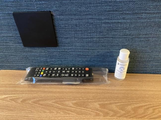 Radisson Heathrow Hotel remote hand sanitiser