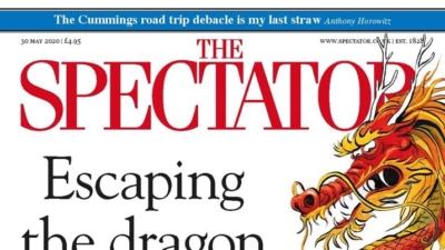 Spectator Magazine Avios offer