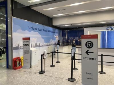 ExpressTest Heathrow T5 entrance