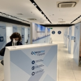 ExpressTest St Pauls One New Change check-in
