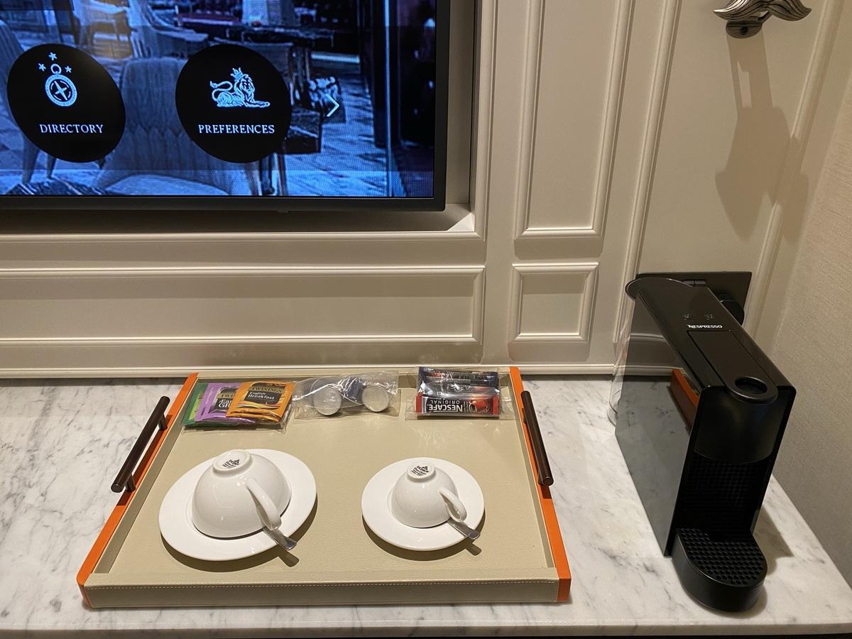 Great Scotland Yard Hotel Nespresso