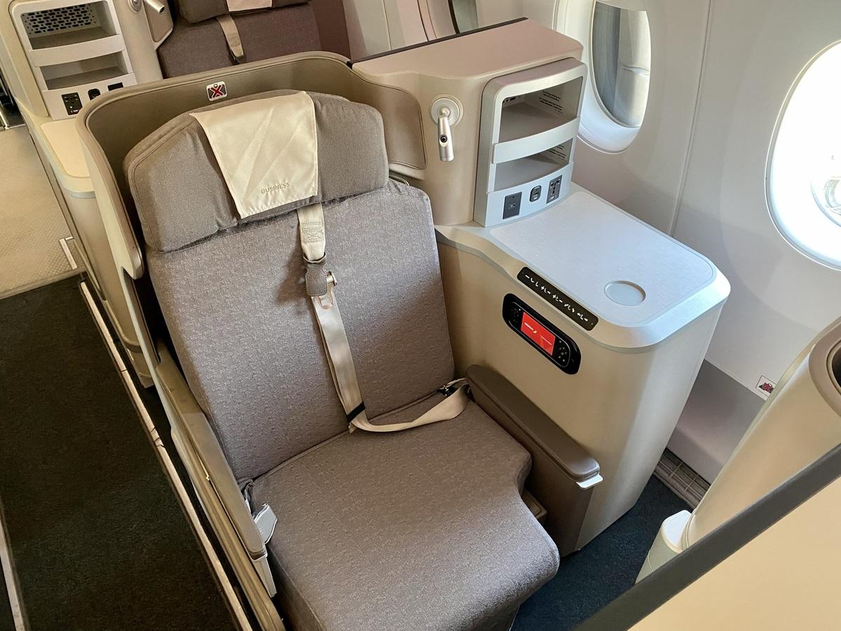 Iberia A350 business class 7C