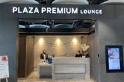 Plaza Premium Heathrow T5 entrance