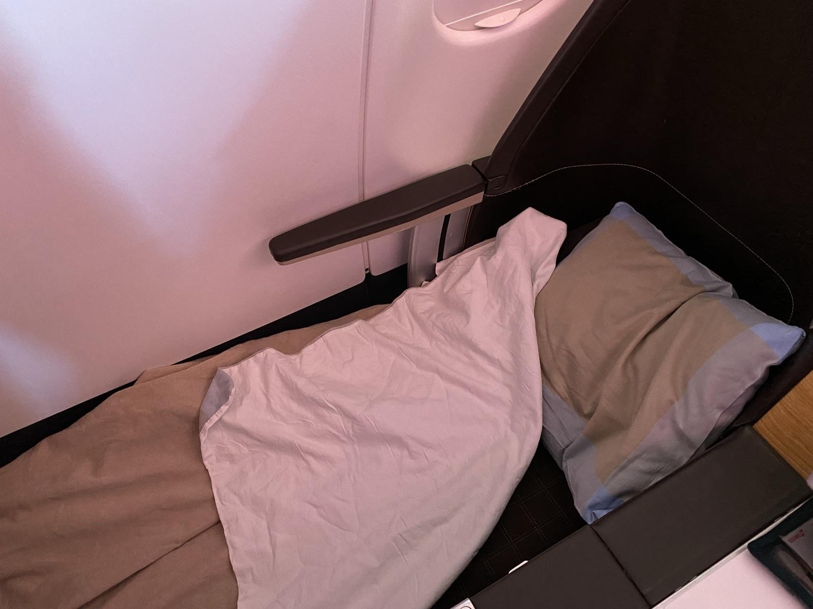 SWISS business class bed mode